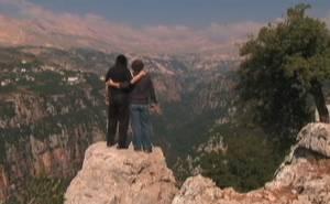 Qornet es Sauda: La montaña del Líbano
