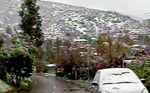 ¡Nieve en Santiago!