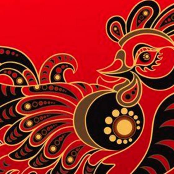 ¿Cómo será el año del gallo de fuego?